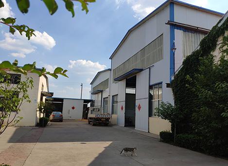 Baofeng Factory