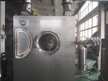 BG Series High-efficient Film Coating Machine