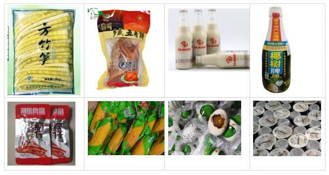 Food Equipments